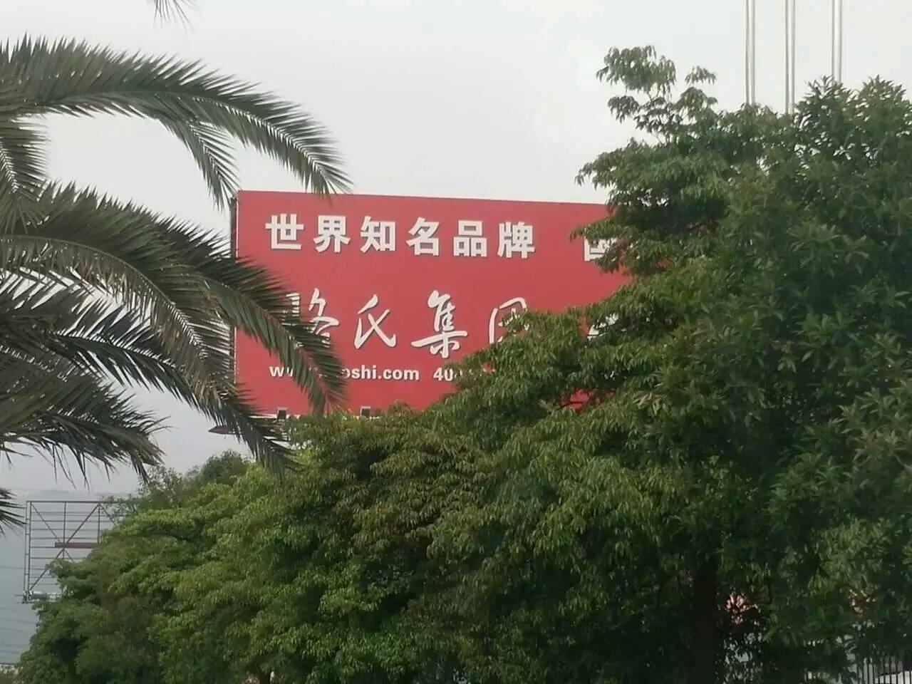 title='工程案例35'
